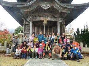 秋の公開ハイク「秋のステップ登山・六甲山系」ステップ2