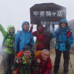 寒~い山頂でした・2班