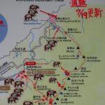 知床連山マップ