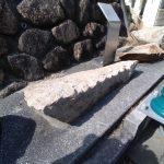 ゴロゴロ岳から切り出した石