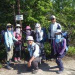 12座目・羽山峡の最後のピーク