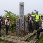駒ヶ岳山頂に到着